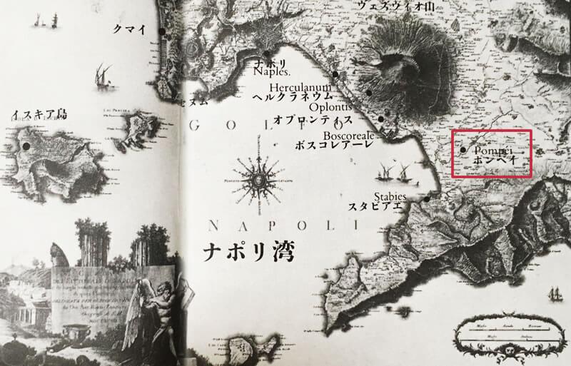ポンペイ周辺地図