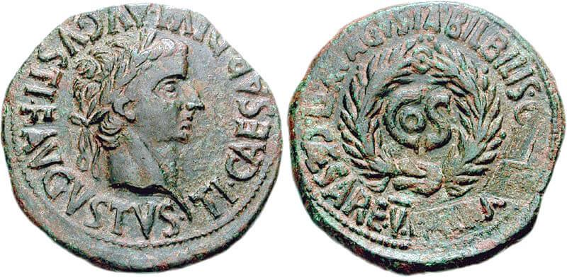 セイヤヌスの名が刻まれていた貨幣