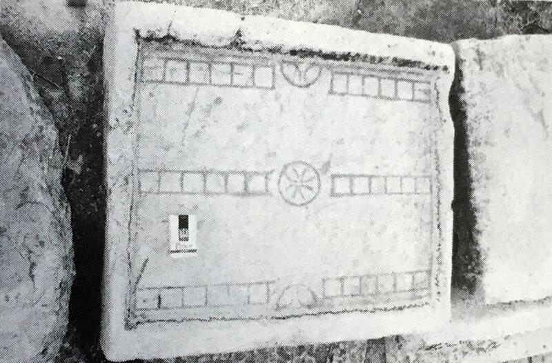 エフェソスで見つかった古代の遊技盤