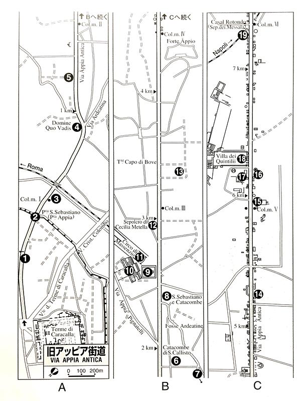 アッピア街道地図