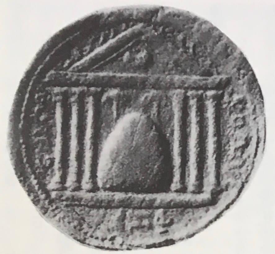 御神体の隕石のコイン写真