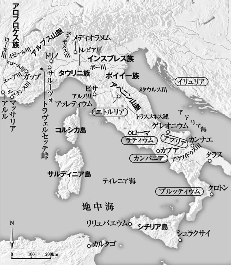 第二次ポエニ戦争当時のイタリア半島地図