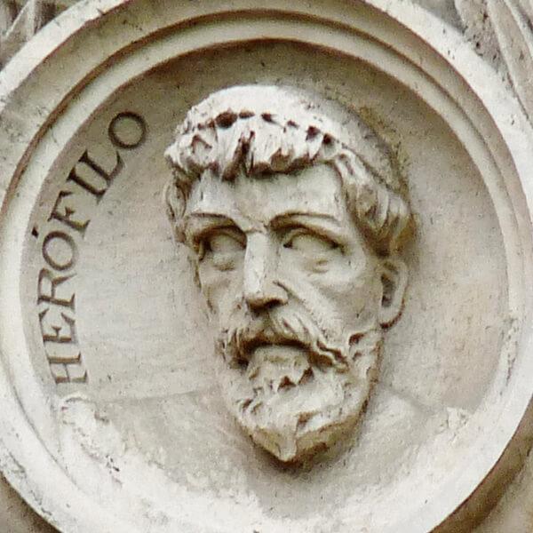ヘロフィロスのレリーフ