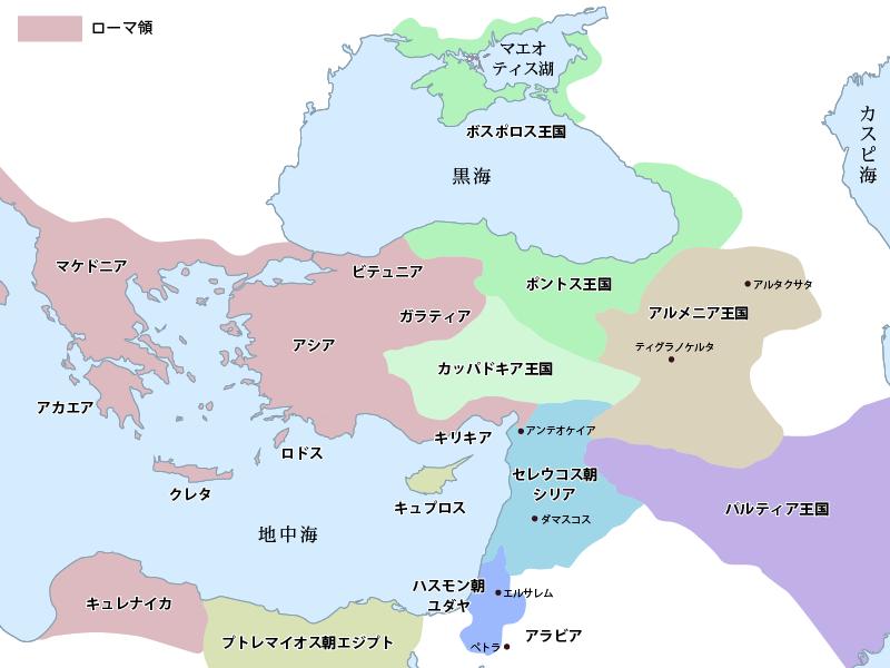 前84年頃の東方諸勢力図