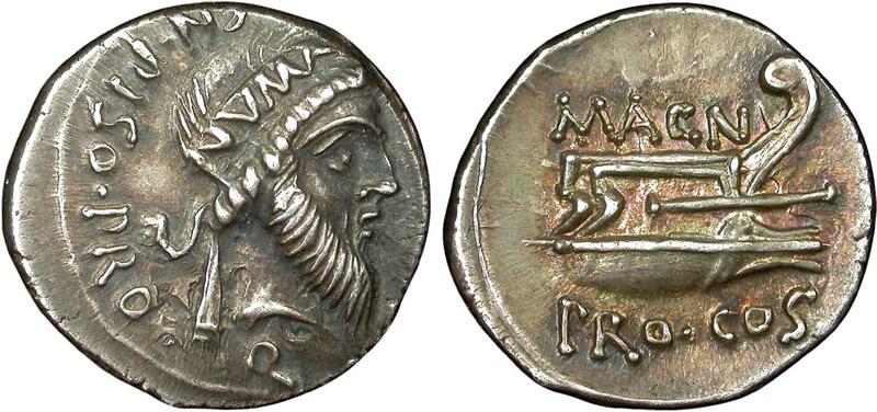 ティグラネス二世の肖像コインの写真