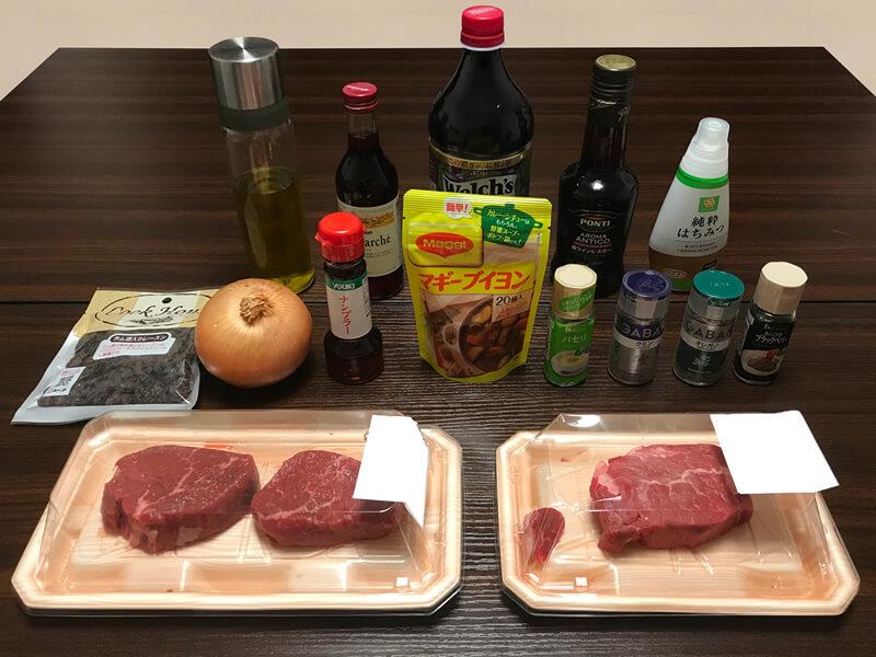 古代ローマ風牛のステーキ食材一式の写真