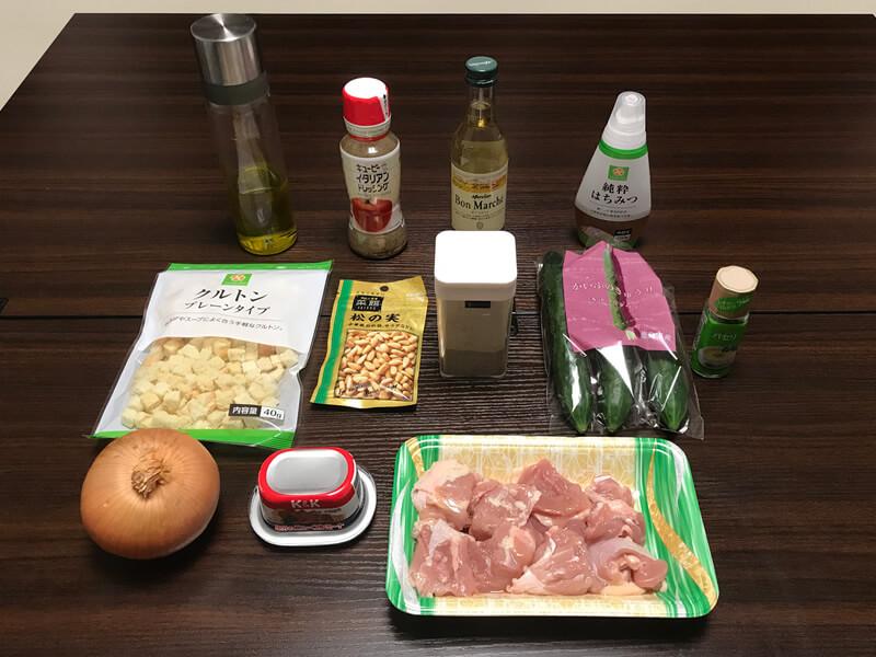 サラ・カッタビアに使う食材一式の写真