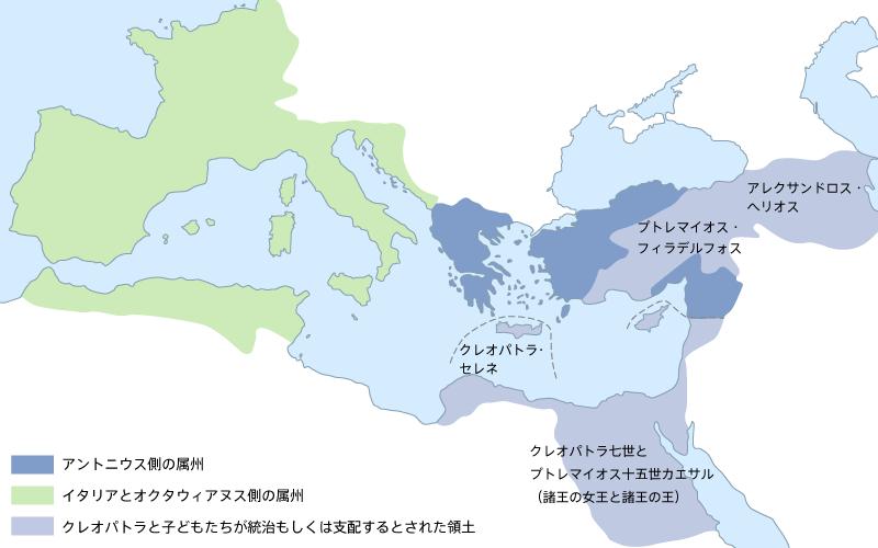 アレクサンドリアの寄贈を表す地図