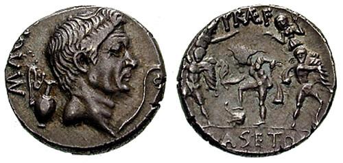 セクストゥス・ポンペイウスの肖像コイン