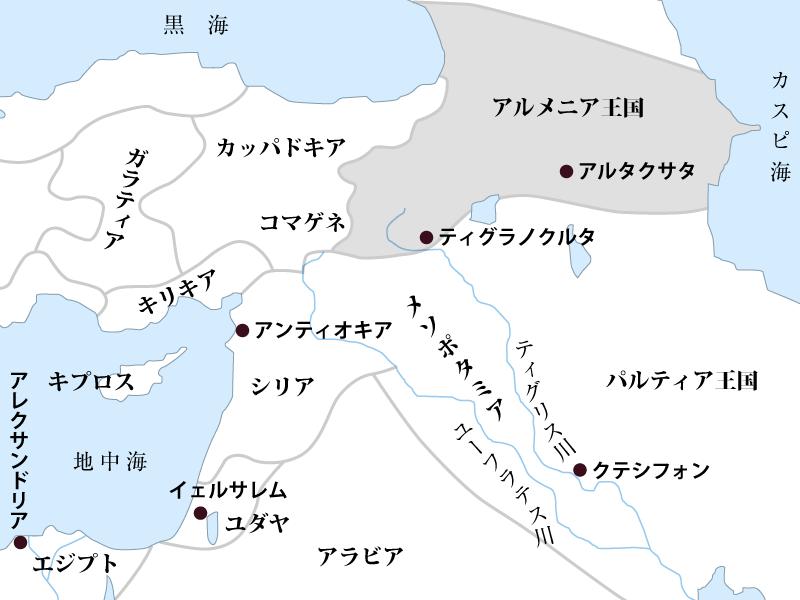 アルメニア周辺地図
